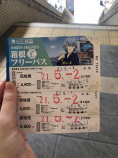 [대구 아가씨 일본 직장생활기] (25) 비싼 교통비 해결방법
