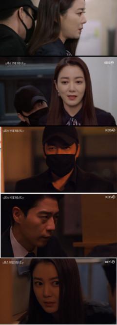 '미스 몬테크리스토' 58회 예고-이소연, 안희성 역공…김애란, 30년전 비밀 폭로?