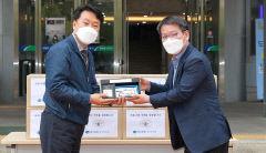대구은행, 북구청 백신접종센터 근무자에 물품 후원