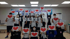 구미시 해평중 총동창회, 신입생 교복비 500만원 후원