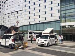 [포토뉴스] 현대시티아울렛, 도심 속 캠핑가 전시