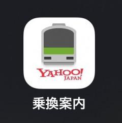 [대구 아가씨 일본 직장생활기] (26) 교통비 절약 필수품
