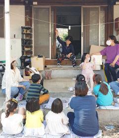 [동네뉴스] 대구 서재리에서 '놀삶' 아이들이 만난 마을의 '왕할머니'
