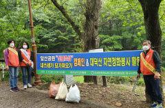 안전모니터봉사단중앙회 대구시회, 대덕산 쓰레기 수거