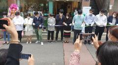 [동네뉴스] 사회적협동조합 '행복림'의 특별한 미술전시회, '행복한 시선'