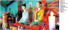 [스토리텔링 2010] 동해안 일천리 이야기 세상 <4> 이하석의 '울릉도 성하신당 童男童女神 이야기'