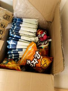 [대구 아가씨 일본 직장생활기] (28) 해외배송으로 한국식품 받기