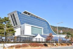 한국가스공사 프로농구단 연고지 대구 확정...홈구장은 이견