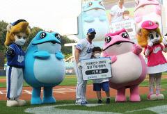 삼성 라이온즈, 오승환 300세이브 기념 기부금 전달식 가져