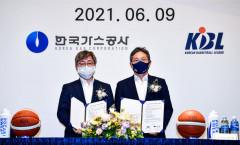 한국가스공사-KBL, 9일 프로농구단 인수협약...대구시는 끝내 불참