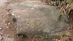 [동네뉴스]대구시 달성군 죽곡리 모암봉 윷판형 암각화, 과연 선사시대 유적일까?