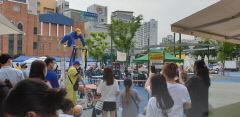 대구 이태원길에서 만나는 '문화예술 한마당'...지역명소 자리매김