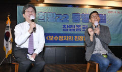 [포토뉴스] 유승민과 진중권이 만나다