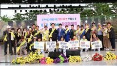 대구NGO환경감시단, 창립 20주년 행사·환경음악회