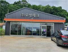 [공매정보] 경북 칠곡군 북삼읍 인평리 1047-12
