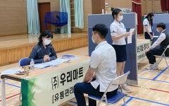 고3 재학생 3명중 1명 '합격'…구미정보고 교내 취업박람회 결실