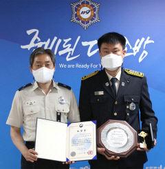 대구달서소방서 김진욱 소방장, 소방안전봉사상 '대상'