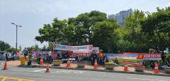 '대구취수원 구미 이전' 의결에 반발한 구미 주민 등 반대집회
