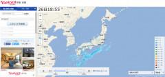 [대구 아가씨 일본 직장생활기] (30) 태풍이 무서워요!