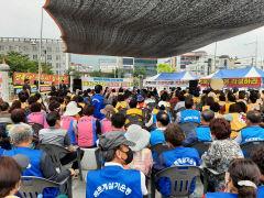 상주시민단체, 경북대 상주캠퍼스 활성화 촉구시위