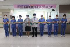 안동병원, 간호·간병 통합서비스 병동 확대 운영