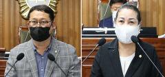 경북 영주시의회 전풍림·김화숙 의원 5분 자유발언 펼쳐