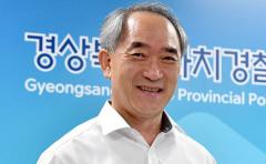 [김수영의 피플] 경북도 자치경찰위원회 이순동 초대 위원장