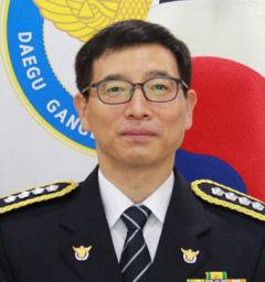 [프로필] 이희석 제9대 대구 강북경찰서장