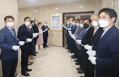 [의료계 소식] 계명대 동산의료원 '동천 예배당' 명명식 가져