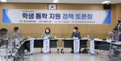 경북도의회, 다양한 계층의 목소리 반영한 '의원 조례' 발의에 호평