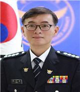[프로필] 정근호 경북 청송경찰서장