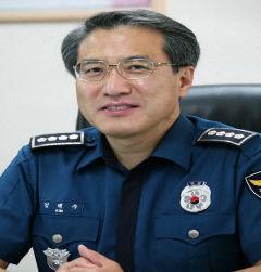 [프로필] 김택수 경북 예천경찰서장