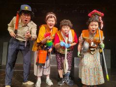 극단 온누리 연극 '뽀글이 아줌마' 28일부터 8월7일까지 관객 만난다.