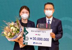 한국화가 이성경, 2021 한국화루 공모전서 대상 수상