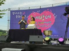 안동 학가산온천서 22일 '찾아가는 문화공연 동네방네' 공연
