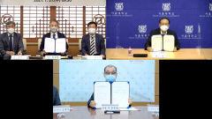 경북대, 데이터사이언스 우수인력 양성 위해 서울대-전남대와 협약 체결