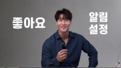 191만 구독자 보유 김종국