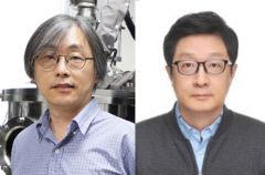 DGIST 홍정일 교수 - KRISS 황찬용 박사팀, 정보처리 성능 높일 스핀 기반 차세대 제어 메커니즘 개발