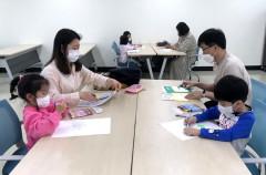 [놓치면 후회!] 달서가족문화센터 '가족 심리 테라피' 참가자 모집