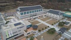 경북도청신도시 두 번째 중학교는 예천에 들어선다