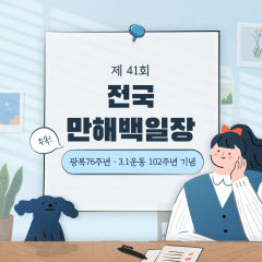대한불교청년회, 전국 만해백일장 2년 만에 개최