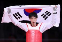 [도쿄 올림픽] 태권도 장준, 동메달 획득