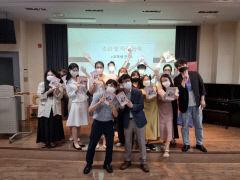 대구경북 청년여행작가 양성프로그램 '여행스케치 청연' 30일까지 졸업전시회