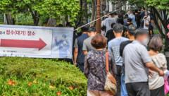 대구 사회적 거리두기 3단계 격상...경북은 인구 10만명 이상 9개 시군