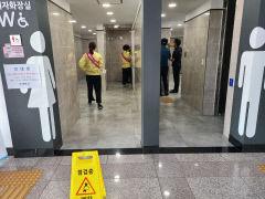영천 터미널 등 공중화장실 불법촬영 카메라와의 전쟁