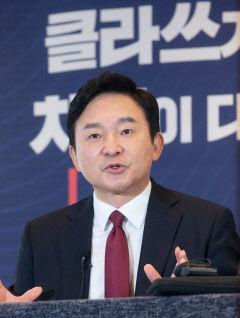 원희룡 제주도지사, 대권도전 공식선언