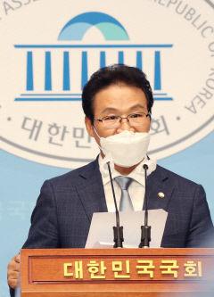 김용판 의원