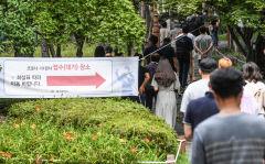 [포토뉴스] 국채보상운동기념공원 코로나19 임시선별검사소, 길게 늘어선 대기줄