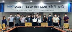 DGIST, 세계 최고 효율 갱신한 '플렉시블 CZTS 태양전지' 원천기술 상용화 추진