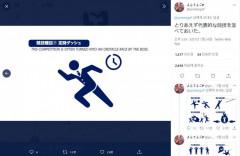 [대구 아가씨 일본 직장생활기] (32) 올림픽에 '칼퇴' 종목이 있다면